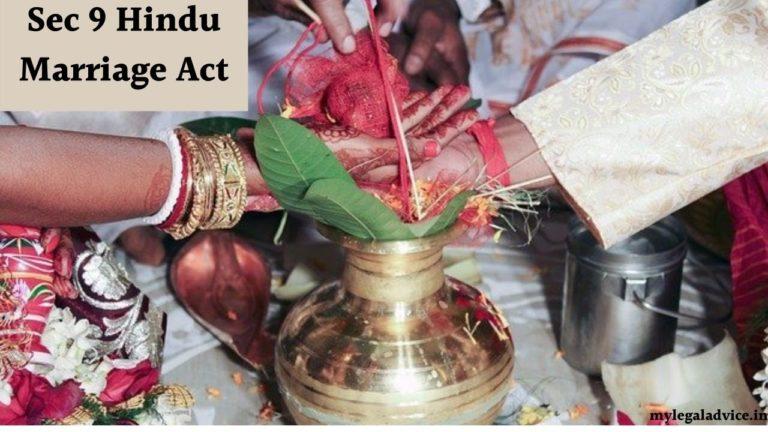 dhara 9 hindu vivaha adhiniyam kya hai sec 9 hindu marriage act kya hai